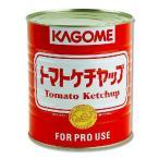 カゴメ トマトケチャップ 標準赤 1号缶