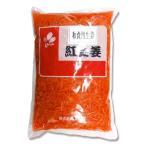 新進 和食用紅生姜 1kg