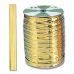 シャインテープ リボン 601 青金