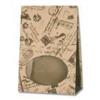 紙袋/シモジマ HEIKO 紙袋 窓付袋 S1F コラージュブラウン 50枚