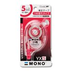 MONO CT-YX5 修正テープ カートリッジ式 横引きタイプ 5mm幅