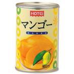 マンゴー 4号缶