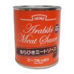 ハインツ あらびきミートソース 2号缶