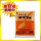 三井製糖 中ザラ糖 スプーン印 1kg 業務用