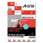 A-one 72295 ラベルシール[プリンタ兼用] マット紙・ホワイト 950片
