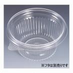 【お取り寄せ】惣菜容器 透明 クリーンカップ MP86-120B 本体 100枚