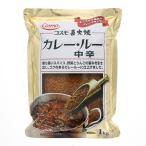 コスモ 直火焼カレールー中辛 1kg