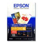 エプソン プリンタ用紙 スーパーファイン紙 マット A4 100枚