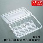 【お取り寄せ】フードパック 業務用 使い捨て容器 大平新 OP-033 100枚