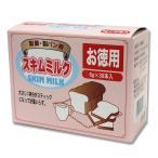 パイオニア お徳用 製菓・製パン用 スキムミルク 6g×30本入