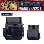 ふくろ倶楽部 究極 腰袋六型 釘袋 HB-096K 黒