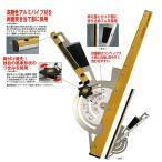 TJMデザイン(タジマ) フリーガイド(マルノコ定規) PRO-370