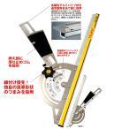 TJMデザイン(タジマ) フリーガイド(マルノコ定規) SD-250