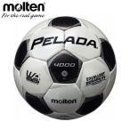 ■5号球■モルテン サッカーボール ペレーダ4000 (F5P4000)