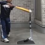 フィールドフォース 野球練習器具(バッティングティー) スウィングパートナー (FBT-351)