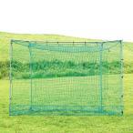 フィールドフォース 野球練習器具 折畳式バッティングゲージ スーパーワイド 2.0m×3.0m(FBN-2010N2)