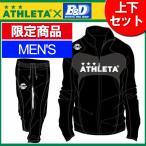 アスレタ B&Dオリジナル サッカー フットサル トレーニングウェア 上下セット(メンズ) ライトジャージスーツ (70) (AT-477)2016FW