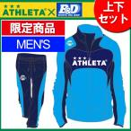 アスレタ B&Dオリジナル サッカー フットサル トレーニングウェア 上下セット(メンズ) ライトジャージスーツ (4990) (AT-477)2016FW