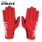 アスレタ サッカー 手袋 フィールドグローブ(メンズ) (05189-50)2016FW