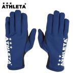 アスレタ サッカー 手袋 フィールドグローブ(メンズ) (05189-90)2016FW