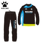 ケレメ(KELME) B&Dオリジナル  サッカー フットサル トレーニングウェア上下セット(メンズ)  ピステスーツ  (KC52560W-26)2016FW