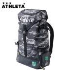 アスレタ B&Dオリジナル スポーツバッグ(リュック) バックパック (AT-485-99)
