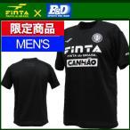 フィンタ(FINTA)B&Dオリジナル サッカー 半袖 プラクティスTシャツ(メンズ)(FTB7196-0500)2017SS