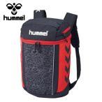 ヒュンメル スポーツバッグ(リュック) プリアモーレバックパック M (HFB8032-90)2017SS