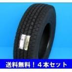 7.00R16 12PR ヨコハマ アイスガード iG91 小型トラック用チューブタイプスタッドレスタイヤ 4本セット(メーカー取寄せ商品)