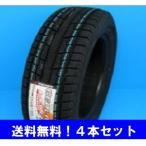 235/55R19 101Q ヨコハマ ジオランダー i/T-S G073 スタッドレスタイヤ 4本セット(メーカー取寄せ商品)