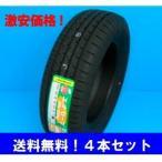 【激安価格!!】195/65R15 91H エナセーブ RV504 ダンロップ ミニバン用低燃費タイヤ 4本セット