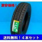 【激安価格!!】165R13 6PR エナセーブ VAN01 ダンロップ バンラジ 4本セット