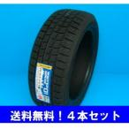 225/50R18 95Q ウインターMAXX 01 ダンロップ スタッドレスタイヤ 4本セット 【メーカー取り寄せ商品】