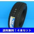 265/70R16 112Q ウインターマックス SJ8 ダンロップ SUV用スタッドレスタイヤ 4本セット 【 SUV / 4X4 】