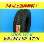 175/80R15 90S  ラングラー AT/S グッドイヤー 4X4&SUV用タイヤ
