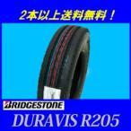 205/85R16 117/115L デュラビス R205 ブリヂストン 小型トラック用タイヤ