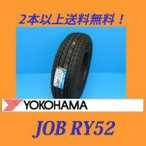 175R14 6PR JOB RY52 ヨコハマ バン用低燃費タイヤ チューブレス