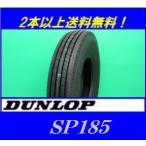 7.00R16 8PR SP185 ダンロップ トラック用チューブタイプタイヤ
