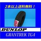 145R12 8PR グラントレック TG4 ダンロップ オールシーズン
