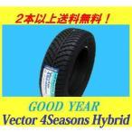 215/60R17 96H ベクター フォーシーズンズ ハイブリッド グッドイヤー オールシーズンタイヤ