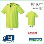 [楽天市場] YONEX  ヨネックス ユニ ゲームシャツ数量限定 10160 35%オフ
