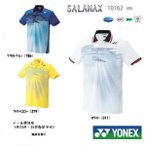YONEX ヨネックス  UNI ポロシャツ 10162 お取り寄せ商品