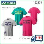 ヨネックス YONEX 2017 数量限定モデル  ユニセックス ワウリンカ Tシャツ 16293Y  2017年2月発売 テニスウェア
