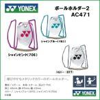 YONEX (ヨネックス) テニス ソフトテニス ボールホルダ...