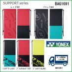 ショッピングbag YONEX ヨネックス テニス用 ラケットケース  BAG1691 テニス2本入りサイズ