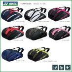 ショッピングbag BAG1732R YONEX ヨネックス テニス バドミントン用  ラケットバッグ BAG1732R リュック付き<6本入りサイズ>