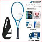 BABOLAT バボラ 硬式テニスラケット  ピュアドライブツアー PURE DRIVE TOUR BF101331