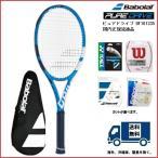 BABOLAT バボラ 硬式テニスラケット  ピュアドライブ PURE DRIVE BF101335