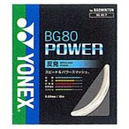 YONEX (ヨネックス) バドミントン・ストリング BG80パワー  BG80P 30%OFF