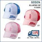 GOSEN ゴーセン ALL JAPAN オールジャパンキャップ C15A05 送料無料